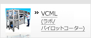 VCML