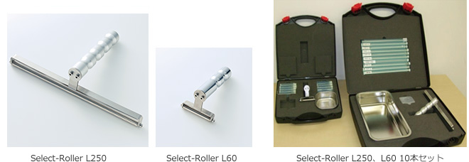 Select Roller